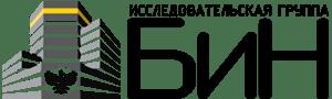 """ООО ИГ """"БИН"""""""